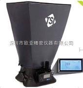 美国TSI ACCUBALANCE 8380数字式风量罩