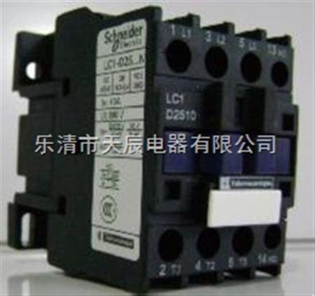 施耐德交流接触器lc1-d40
