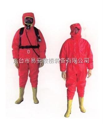 RFH-01防化服