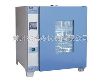BHP-9272精密电热恒温培养箱