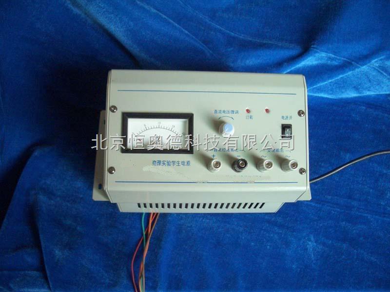 gsx-j1202-3型 物理实验学生电源