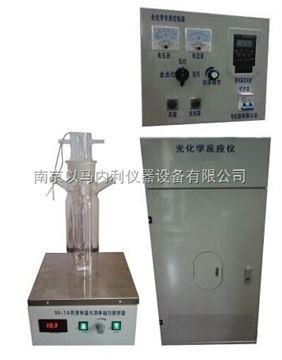 Ymnl-GHX-I光化學反應儀