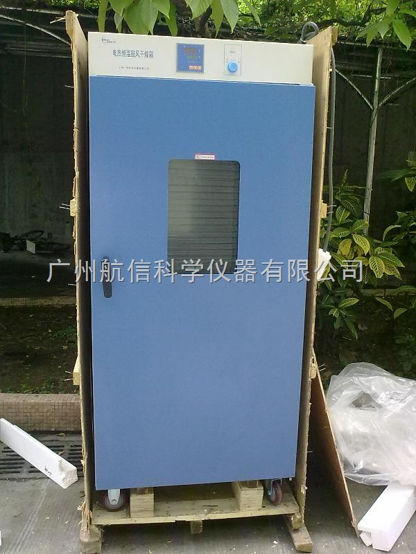 dhg-9420a-上海一恒鼓风干燥箱,特价促销图片