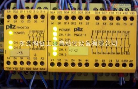 PILZ优质继电器-德国pilz样本