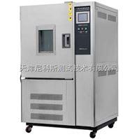 HY-831D-408电脑式恒温恒湿箱