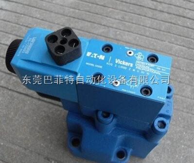 DG4V-5-2C-M-U-EH6-20电磁阀现货