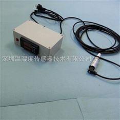 通用管道压缩空气套装经济型露点传感器