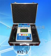 HYZ智能绝缘电阻测试仪