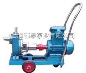 JMZ不锈钢移动式自吸酒泵