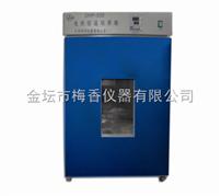 DHP-420dian热dian玩cheng手机you戏培养xiang厂家定制