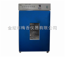 DHP-420电热恒温培养箱厂家定制