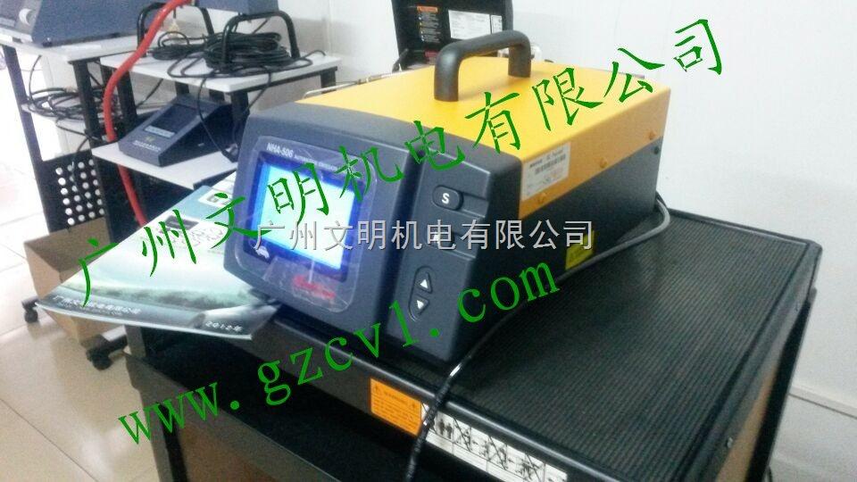 nha-506-汽车尾气分析仪南华