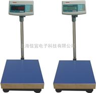 TCS-300KG呼和浩特电子秤|呼和浩特电子秤经销点|呼和浩特电子秤销售点