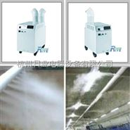 纺织厂增湿设备_纺织厂增湿机
