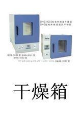 DHG-9960A立式鼓风干燥箱
