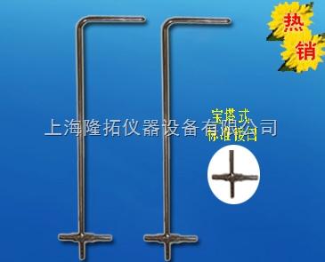 PTL-08-1000标准皮托管、L型毕托管