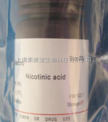批发|59-67-6 Nicotinic acid