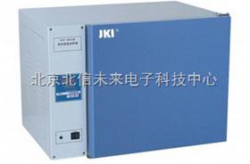 液晶电热恒温培养箱