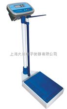 HCS-200-RT減肥專用秤,低價促銷電子人體秤,美容院專配電子秤