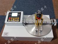 扭矩測試儀瓶蓋扭矩測試儀參數
