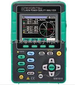 电能质量分析仪 电能量检测仪 电能量测试仪见测分析仪 日本共立代理商