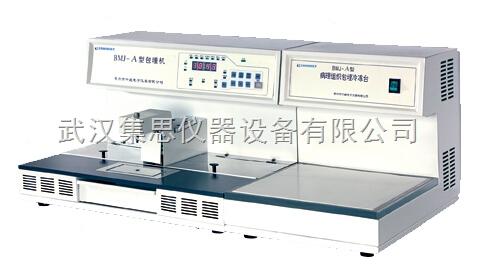 武汉集思仪器设备有限公司