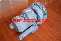 20KW旋涡高压气泵
