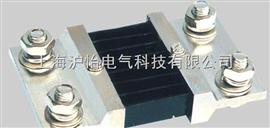 250A-600A锰铜分流器