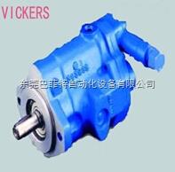 vickers叶片泵VQ/V10系列参数样本