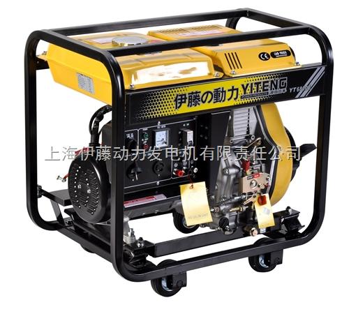 伊藤动力发电机小型柴油发电机