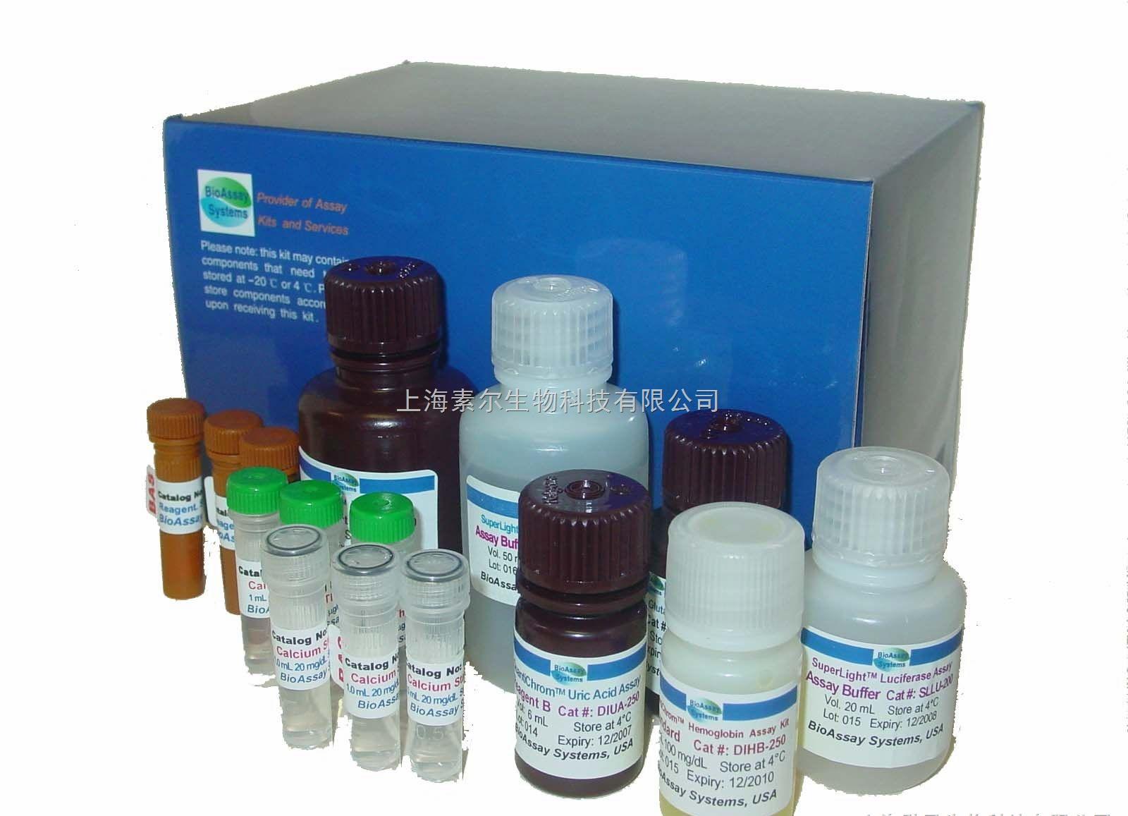 人中性粒细胞明胶酶相关脂质运载蛋白(NGAL)ELISA试剂盒