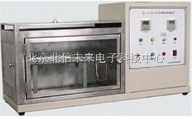 水平法织物阻燃性能测定仪 阻燃性能测定仪 阻燃性能试验仪 水平法阻燃性能试验仪