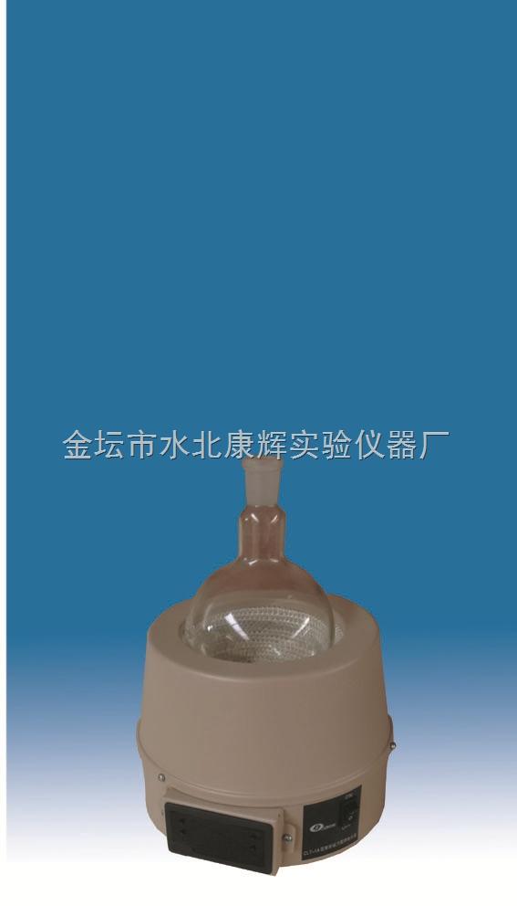 KDM-250A恒温磁力搅拌电热套