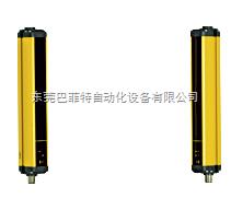 2级PILZ手掌防护光栅技术特性