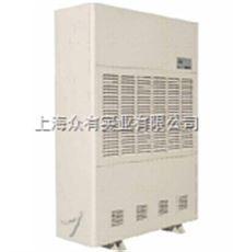推荐款CFZ-20北京天津安徽雷龙江除湿机抽湿机除湿器抽湿器