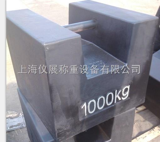 江蘇1000公斤鑄鐵砝碼1噸標準砝碼價格