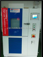 JW-1019青岛触摸屏恒温恒湿试验箱低价促销