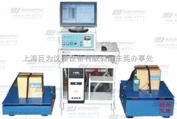 深圳电脑控制电子振动试验厂家