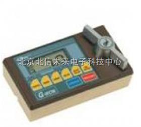 种子水分测定仪 数码液晶种子水分测定仪