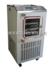 RT-5-10F电加热普通型真空冷冻干燥机