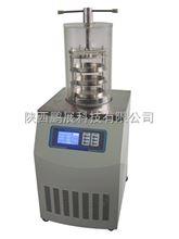 RT-5-12立式压盖型冷冻式干燥机