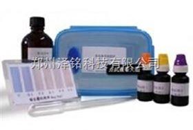 二氧化硫快速檢測試劑盒/食品工業二氧化硫快速檢測試劑盒