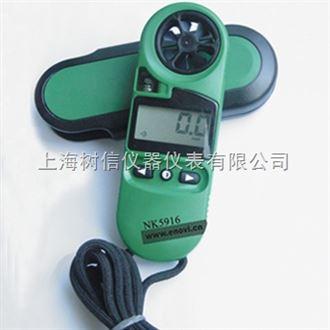 美国NK5916(NK2000)防水风速气象测定仪