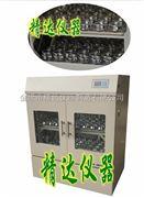 TDHZ-2002B超大容量全温振荡器(立式双层恒温型)