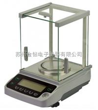 BSM-220.31mg高精度电子天平