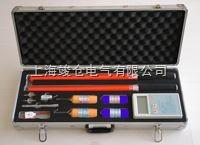 SHX-2000YIII型数字高压无线核相仪