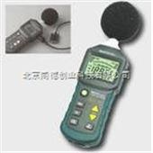 TC-MS6700数字声级计 分贝仪 噪音检测仪