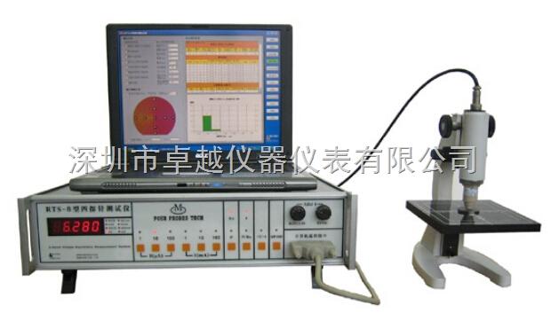 RTS-8型数字式四探针测试仪