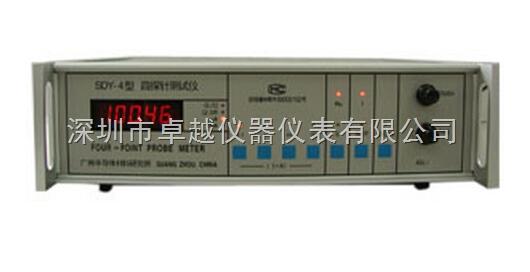 SDY-4型四探针测试仪