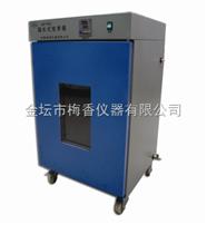 GHP-9160隔水式pei养箱